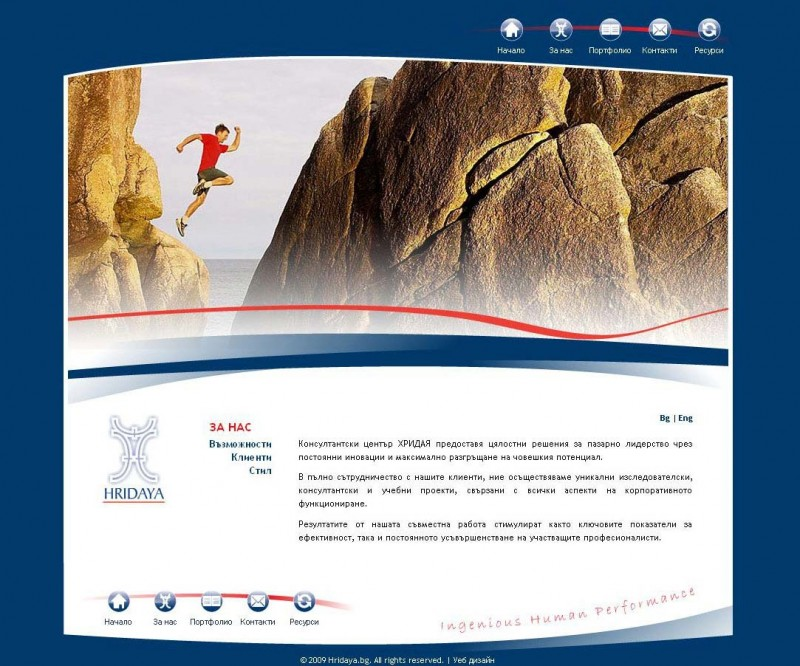 Website design : Consulting Centre Hridaya