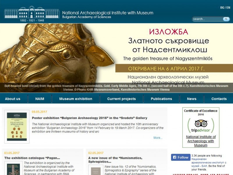 Website design : National Archaeological Museum