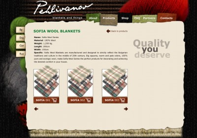 website creation - Pehlivanov -