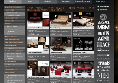 web development - Bestfurniture - www.bestfurniture-bg.com