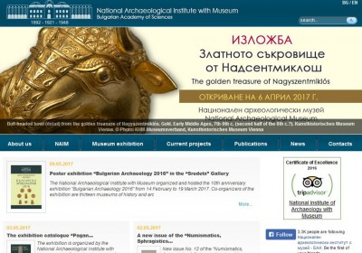 website design - National Archaeological Museum - www.naim.bg