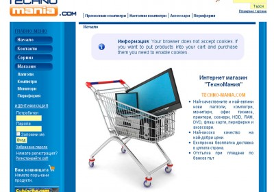 website design - Online Store Techno Mania -